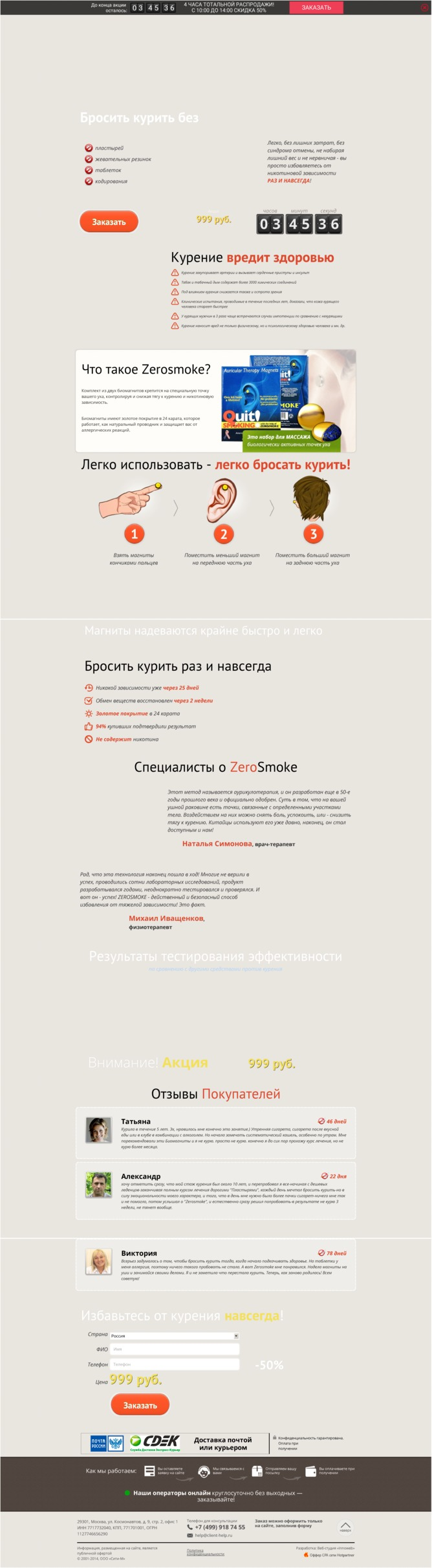 лагерь для похудения в украине